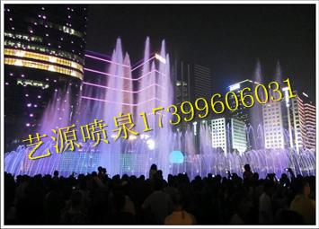 广场音乐千亿官网国际平台