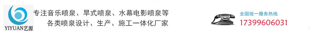 内江市艺源千亿官网国际平台工程有限责任公司